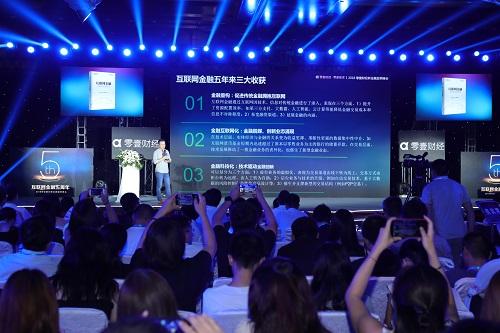 """零壹智库《互联网金融五周年发展报告》:网贷行业""""二八格局""""已经接近"""