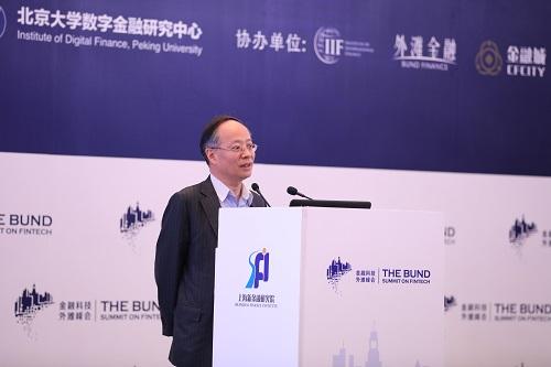 陆金所李仁杰:中国数字财富管理已到了爆炸式发展的前夜