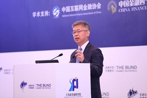 黄益平:中国数字金融即将走向2.0时代