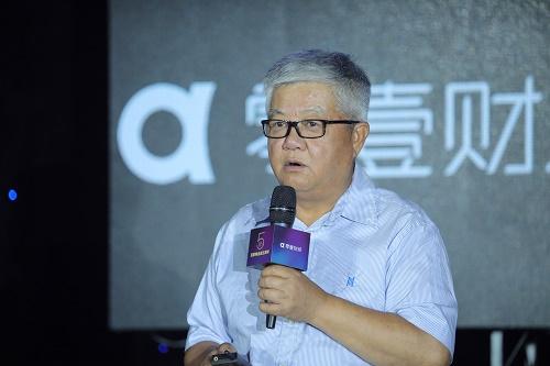 央行科技司原副司长李晓枫:银行经营革新的重点是建设金融科技银行