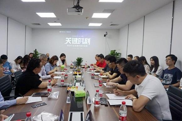 零壹智库闭门会:网贷行业如何应对爆雷危机?