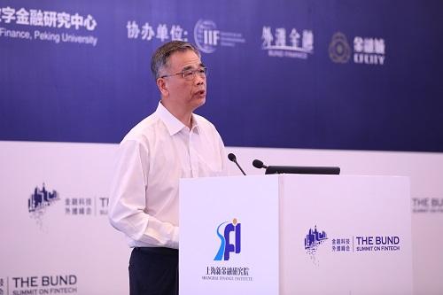 李东荣谈金融科技四大风险和四大解决方案