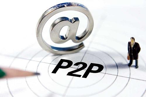 遏制P2P风险集中爆发,深圳紧急明确平台退出三原则