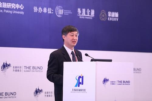 孙国峰:地方金融监管存三大问题 应压实地方金融办责任