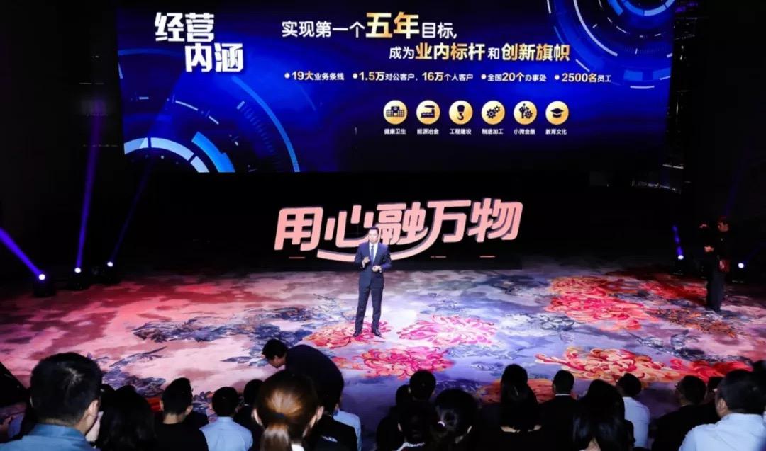 平安租赁总资产突破2110亿 服务小微企业11000家