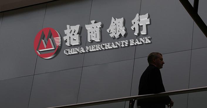 一家P2P称14亿逾期资产与招行有关 银行回