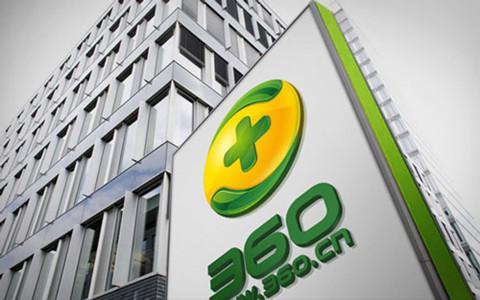 360借条将正式上线,推最高20万循环信贷产品